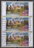 107007 / 0 - Philately / Czech Republic / Machine Stamps