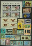 145313 / 0 - Philately / Asia / Far East and CIS / Ryukyu Islands