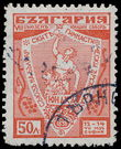 146297 / 0 - Philately / Europe / Bulgaria