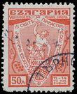146297 / 0 - Philately / Europe / Bulgaria