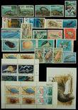 150718 / 919 - Filatelie / Námětová filatelie