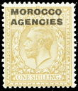 151590 / 0 - Philately / Africa / North and East Africa / Morocco