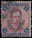 155751 / 753 - Filatelie / Afrika / Severní a východní Afrika / Italská Eritrea