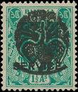 158760 / 761 - Filatelie / Asie / Jižní Asie / Barma