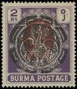 158761 / 762 - Filatelie / Asie / Jižní Asie / Barma