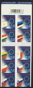 158873 / 0 - Philately / Europe / Belgium