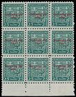 159961 / 2776 - Filatelie / Slovensko 1939-1945 / Přetisková emise