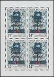 163863 / 3320 - Filatelie / Česká republika / Známky