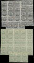 164786 / 781 - Filatelie / Afrika / Severní a východní Afrika / Egypt