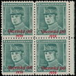169527 / 2556 - Filatelie / Slovensko 1939-1945 / Přetisková emise