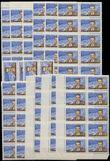 172016 / 0 - Philately / Europe / Russia, Soviet Union / Soviet Union 1923-1991