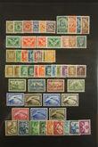 173571 / 176 - Filatelie / Evropa / Německo / Vydání 1870-1945