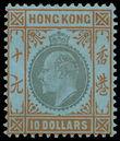 174758 / 0 - Filatelie / Asie / Dálný východ a SNS / Hongkong