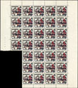 175813 / 0 - Philately / Czechoslovakia 1945-1992 / Postage stamps 1953-1992