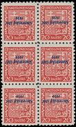 176939 / 2124 - Filatelie / Slovensko 1939-1945 / Přetisková emise