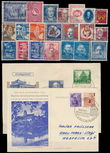 179017 / 0 - Philately / Europe / Germany / G.D.R.