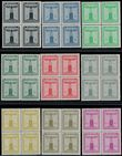 179886 / 0 - Philately / Europe / Germany / Issue 1870-1945