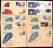 181734 / 1340 - Filatelie / Námětová filatelie