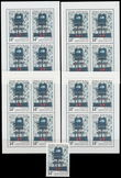 182752 / 1372 - Philately / Czech Republic / Stamps