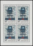 183936 / 1424 - Filatelie / Česká republika / Známky