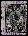 184540 / 1 - Filatelie / Evropa / Albánie