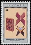 185142 / 818 - Filatelie / Afrika / Severní a východní Afrika / Džibutsko
