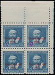 188975 / 1326 - Filatelie / Slovensko 1939-1945 / Přetisková emise
