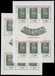 190740 / 0 - Filatelie / ČSR II. / Vydání 1953-1992