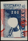 191599 / 3114 - Filatelie / Zakarpatská Ukrajina / Zakarpatská Ukrajina po r. 1944 / Definitivní vydání NRZU