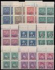 192312 / 2937 - Filatelie / Slovensko 1939-1945 / Přetisková emise
