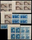194997 / 1118 - Filatelie / ČSR II. / Vydání 1945-1953