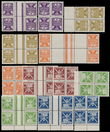 195414 / 1867 - Philately / Czechoslovakia 1918-39 - ex PYTLÍČEK / Chainbreaker Issue 1920
