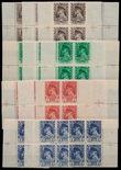 195795 / 1075 - Filatelie / ČSR II. / Vydání 1945-1953