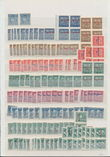 196017 / 3077 - Philately / Slovakia 1939-1945 / Overprint Issue