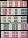 196398 / 3082 - Philately / Slovakia 1939-1945 / Overprint Issue