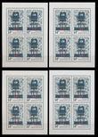 197536 / 1538 - Philately / Czech Republic / Stamps