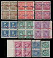 198226 / 3158 - Philately / Slovakia 1939-1945 / Overprint Issue