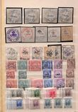 198782 / 1 - Philately / Europe / Albania