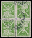 199027 / 0 - Philately / Czechoslovakia 1918-1939 / Chainbreaker Issue 1920