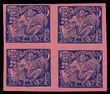199087 / 0 - Philately / Czechoslovakia 1918-1939 / Agriculture and Science 1923