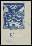 199288 / 3338 - Philately / Czechoslovakia 1918-39 - ex PYTLÍČEK / Dove 1920