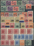 203507 / 0 - Philately / Czechoslovakia 1918-1939 / Postage Due Stamps