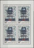 23379 / 1899 - Philately / Czech Republic / Stamps
