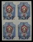 29399 / 3310 - Philately / Europe / Russia, Soviet Union