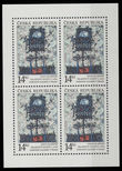 30404 / 2026 - Philately / Czech Republic / Stamps