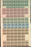 34172 / 1109 - Philately / Protectorate Bohemia-Moravia / Issues 1939-1945