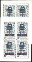 34671 / 1971 - Philately / Czech Republic / Stamps
