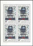 34798 / 1982 - Philately / Czech Republic / Stamps
