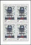 34798 / 1982 - Philately / Czech Republic / Stamps