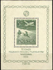 35642 / 3294 - Philately / Europe / Poland
